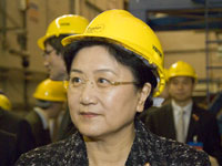 picture of Liu Yandong, State Councillor of the People's Republic of China