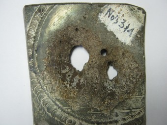 picture of corroded part of the pipes