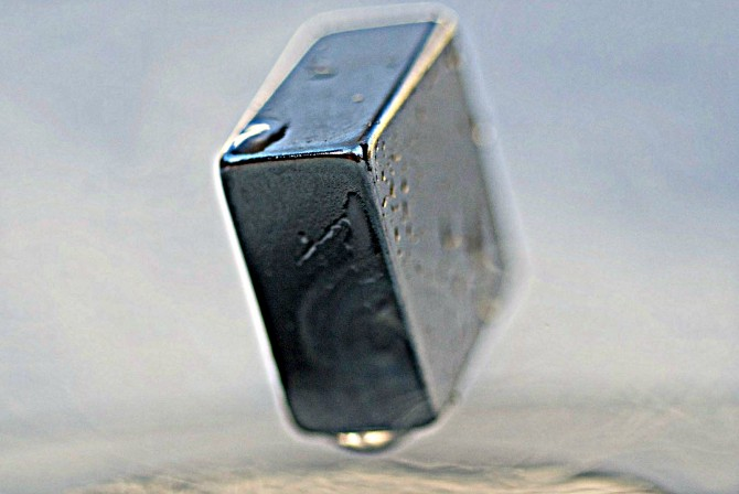 image of a superconductor