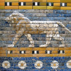 The Isthar gate at the Pergamon museum in Berlin. Picture: Creative Commons
